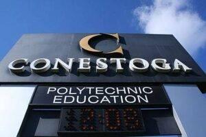 کالج هنر و فناوری Conestoga